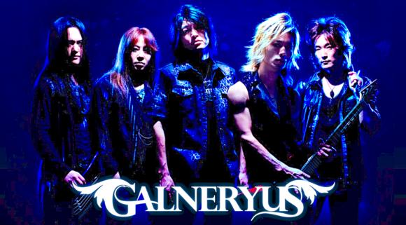 GALNERYUS/Metal Grubu